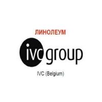 Линолеум IVC GROUP