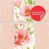 Симфония Японская Роза